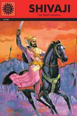 Shivaji by B R BHAGWAT (Author),…